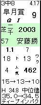 新聞12.JPG