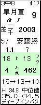 新聞15.JPG