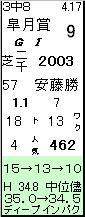 新聞16.JPG