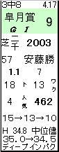 新聞8.JPG