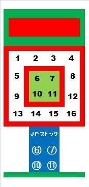 20100319・ストラックアウト・ボード.jpg