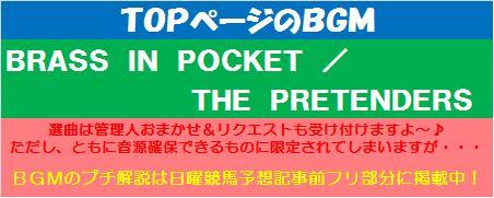20101004・YAHOOブログBGM帯.jpg